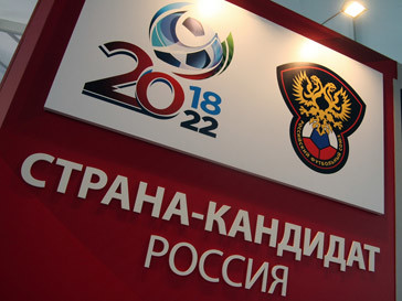 Россия кандидат на проведение чемпионата мира по футболу