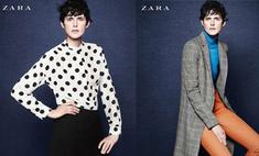 Опасная зона: одежда Zara и Levi's может вызвать рак