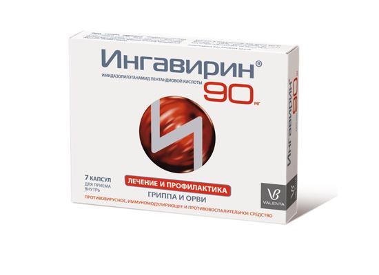 Лекарство от простуды и гриппа «Ингавирин»