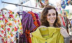В шопинг-тур – купить одежду со скидкой в Челябинске