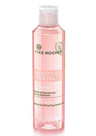 12. Yves Rocher Мицеллярная вода Sensitive Végétal 2 в 1