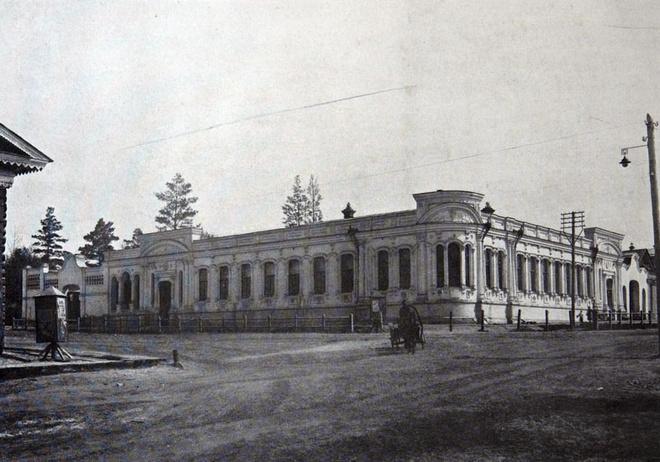Дом Кагана, новониколаевского купца-хлеботорговца