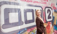 Красноярцы смогут стать героями «Дома-2» и шоу «Холостяк»