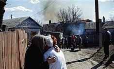 Более 2 тыс. россиян остались без крова из-за пожаров