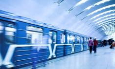 В московском метро открылись новые станции