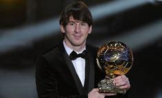 Назван лучший футболист 2010 года