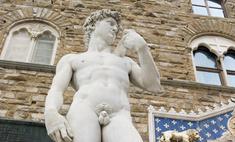 В Брюсселе сотрудник музея «кастрировал» пять статуй
