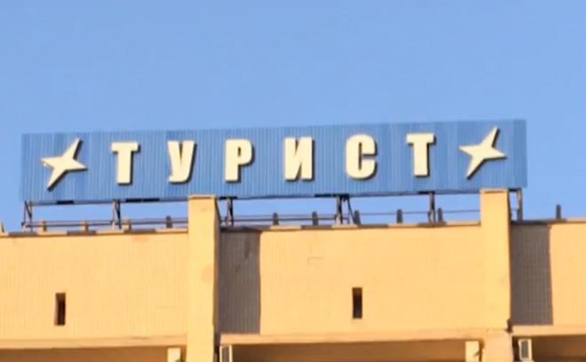 Программа «Ревизорро» в Волгограде