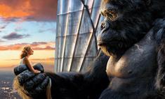 Кинг-Конгу – 85: как менялась чудо-горилла от фильма к фильму