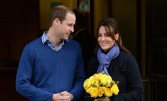Принц Уильям встретит Рождество в семье Кейт Миддлтон