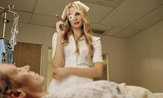10 сексуальных образов медсестер в кино