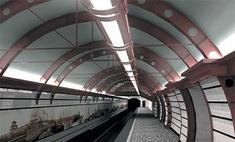В Санкт-Петербурге открыта новая станция метро