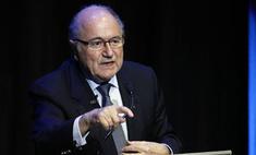 Чиновники FIFA дешево отделались