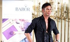 Марка BABOR выпустила новую линию макияжа