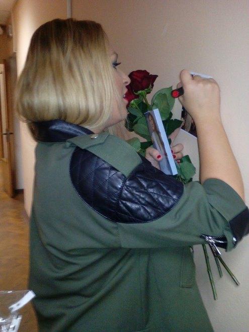 Ирина Дубцова в Перми