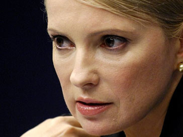 Бывший премьер Украины обвиняется в нецелевом использовании средств