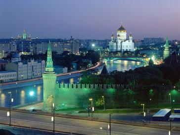 Вид на центр российской столицы.
