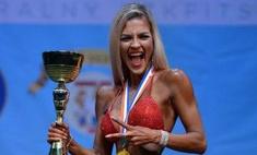 «Сибирская звездочка» Ксения Романова стала чемпионом мира – 2016 по фитнес-бикини