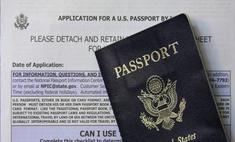 За разрешение на въезд в США нужно будет платить