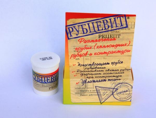 крем-гель для кожи тела Рубцевит