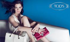 Нежная Энн Хэтэуэй в новой рекламной кампании Tod's