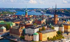 В Москве пройдет Фестиваль современного шведского дизайна