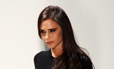 Бренд Виктории Бекхэм сравнили с Zara