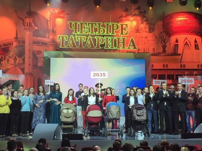 Шоу Четыре татарина КВН