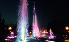«Пенные столбы», или 15причинспеть вместе с фонтаном