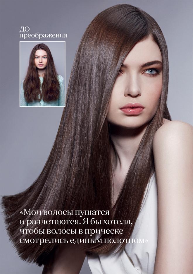 Маски для волос пантин густые и крепкие отзывы