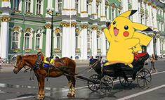 Наш лайфхак: где и как ловить покемонов в Петербурге