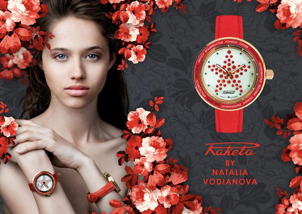 Часы «Ракета–Звезда» от Натальи Водяновой