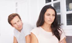 Как деликатно закончить надоевшие отношения
