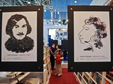 24 Московская международная книжная выставка-ярмарка