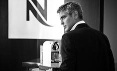 Джордж Клуни предлагает выпить кофе