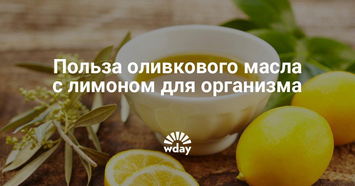 Очищение организма с помощью масла