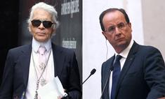 Карл Лагерфельд назвал президента Франции идиотом