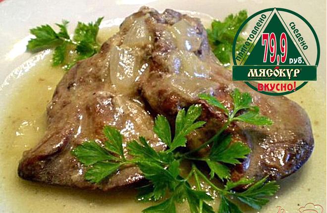 Рецепты блюд из курицы Алина Коломенская Волгоград