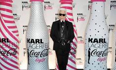 Карл Лагерфельд придумал дизайн для Diet Coke
