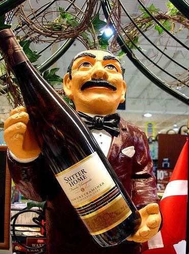 Лучшее французское вино