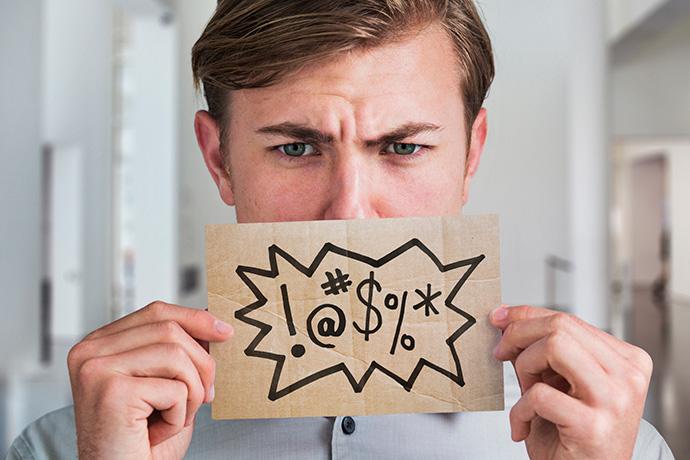 Грязные слова и крики во время секса