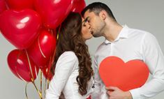Счастье для двоих: как отметить День всех влюбленных в Ростове?