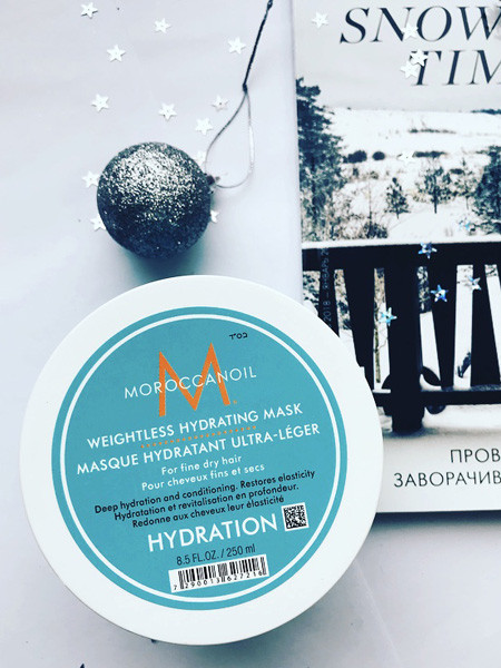 Маска для волос Weightless Hydrating Mask, MoroccanOil,
