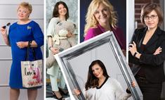Главное – начать: 20 успешных бизнес-проектов волгоградских женщин