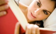 7 романтичных книг, которые вылечат разбитое сердце