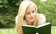 Женские романы опасны для психики