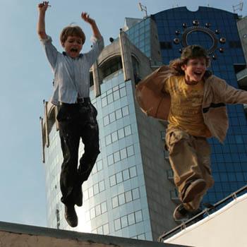 Кадр из фильма «Осторожно, дети!»