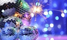 Почувствуй праздник: концерты, спектакли и фестивали Перми