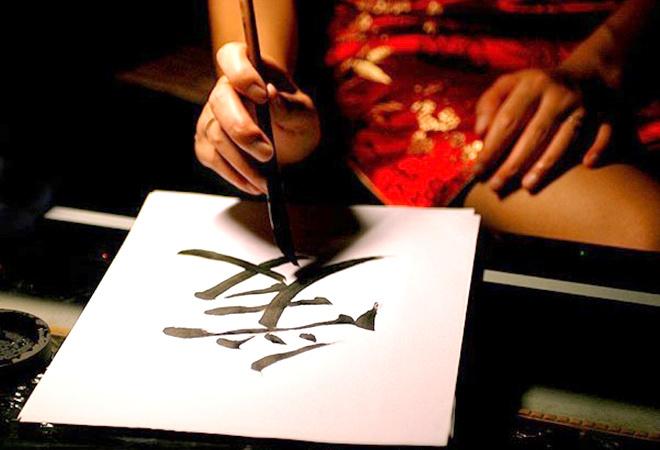 китайская каллиграфия, III Санкт-Петербургский Международный культурный форум 2014