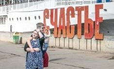Чем удивила Пермь блогера-путешественника Сергея Долю
